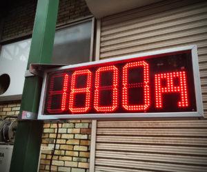 LED料金表示看板 PS-750の制作事例